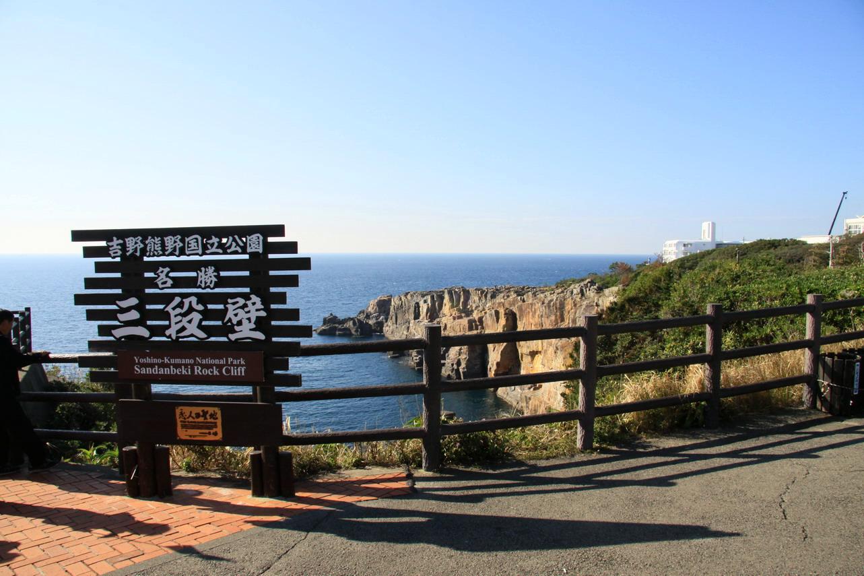 일본여행(와카야마-카츠우라-쿠시모토-시라하..