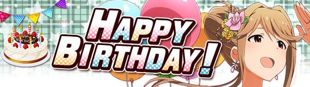 오늘은 '텐쿠바시 토모카' 의 생일입니다. + 2017년..