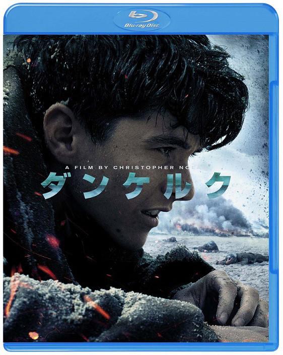 영화 '덩케르크' 블루레이가 일본에서 2017년 12월 20일에..