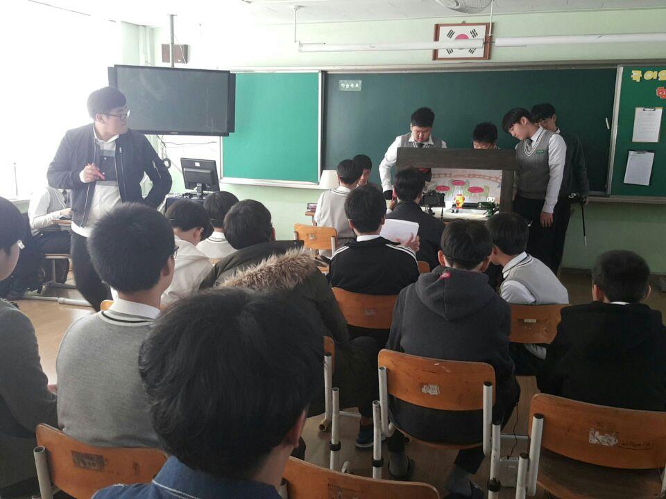 재활용 인형극 강의 입니다! : 첫 학교의 끝!