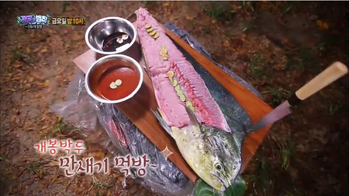 <정글의 법칙> 에이핑크 윤보미 박초롱 이태곤 강..