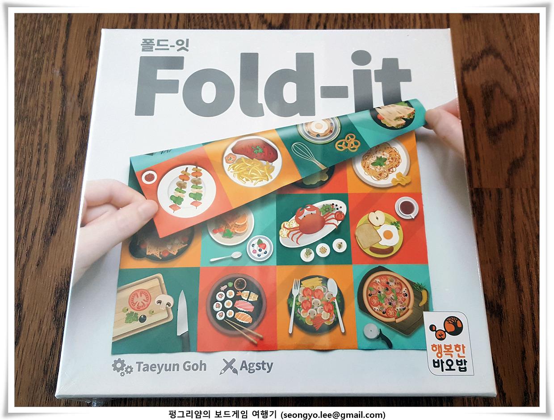 [컴퍼넌트] 폴드-잇 (Fold-it, 2016)
