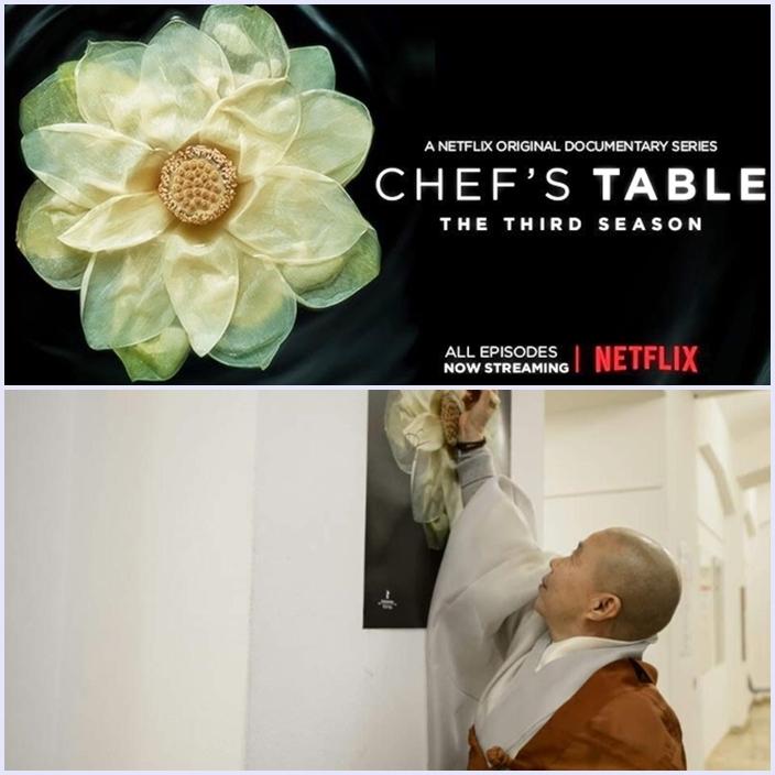 왜 이제서야 봤을까? - Chef's table Season 3 & S..