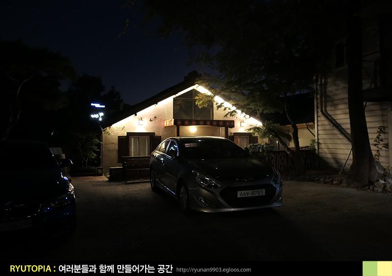 2017.11.21. 가스트로 통(Gastrotong/서촌마을-..