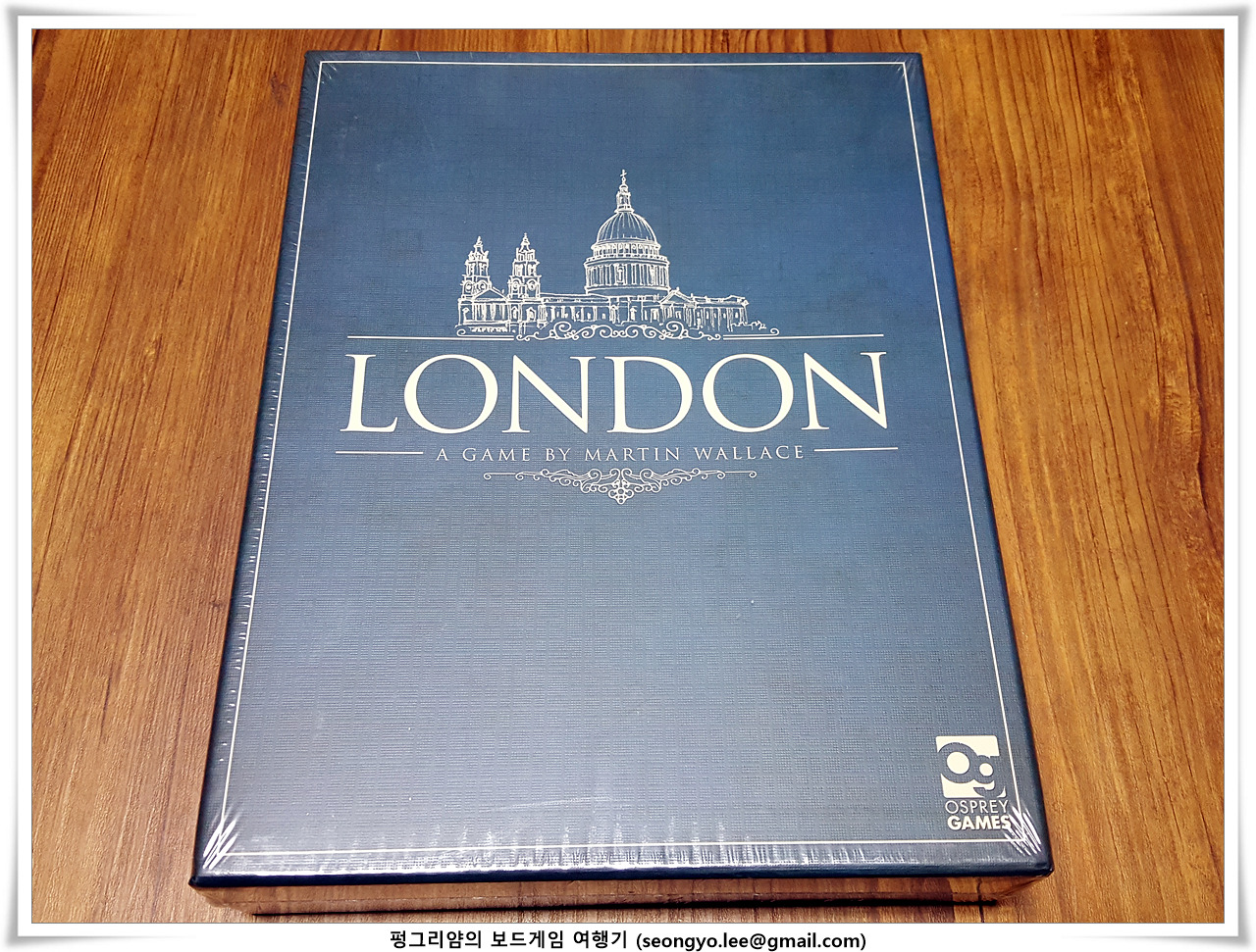 [컴퍼넌트] London 2nd Ed. (런던 2판, 2017)