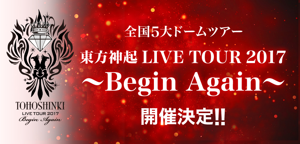 TohoshinkiBeginAgain LiveTour2017 // AUDIO..