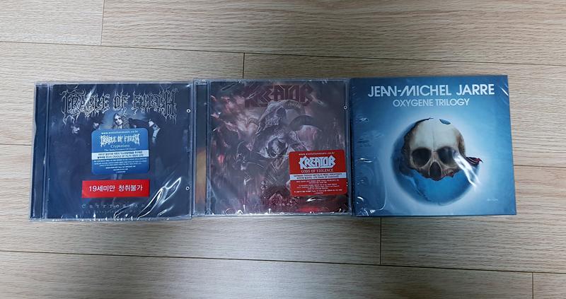 CD 세장 구매