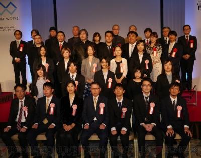 2017년 11월 21일에 개최된 '제 24회 전격대상' 시상식 사진