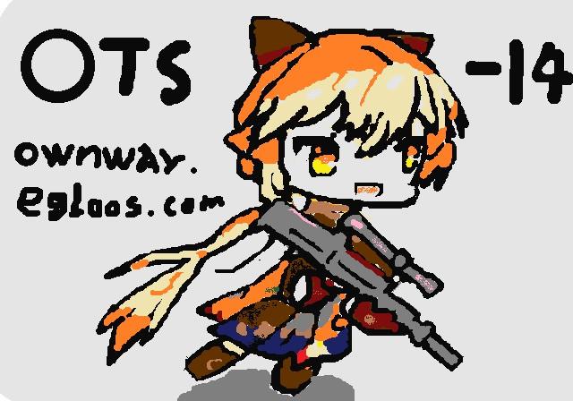 Ots-14(소녀전선) - 가리손 아틀리에