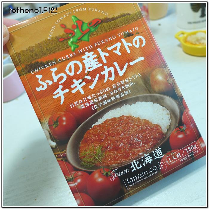 [오늘의 외쿡 레토르트 리뷰]후라노산 토마토 치..