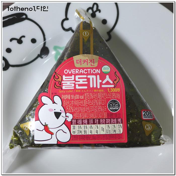 더커진 불돈까스 삼각김밥[세븐일레븐]