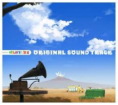 케모프레 OST