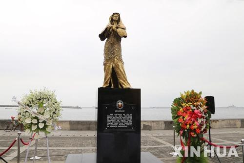 필리핀에도 위안부 동상 제막