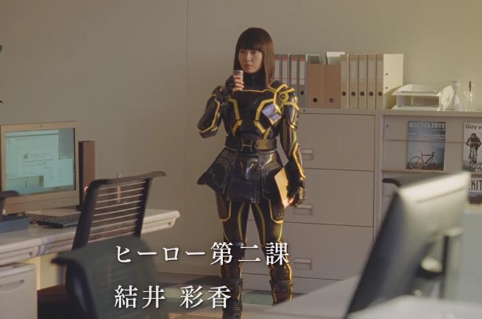 성우 타케타츠 아야나의 목소리를 들을 수 있는 자판..