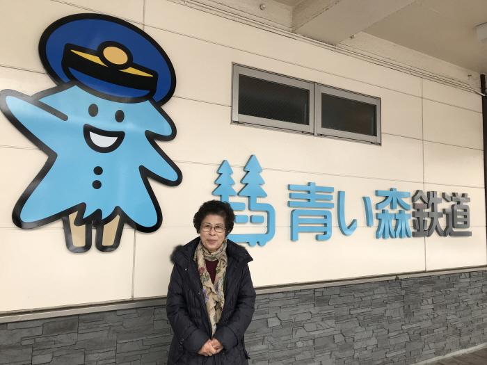 [2017 일본] 아오모리 오이라세 계류 01 : 걷고, 먹..
