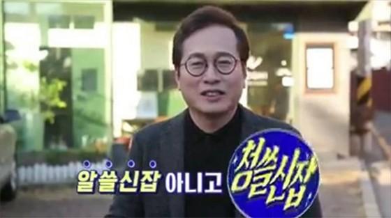 황교익, 중앙·조선일보 공격에 페북으로 반박
