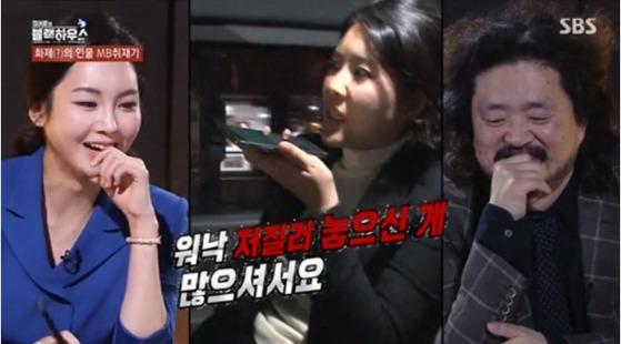 `김어준의 블랙하우스` 정규편성 확정! `썰전`..