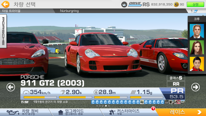 [RR3] Real Racing 3 WTTT - W01 and NFS NL