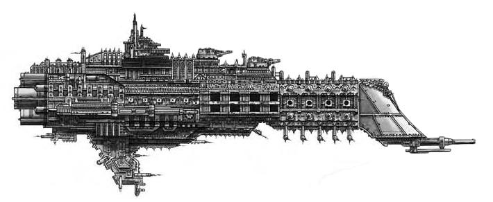 마스급 순양전함(Mars-class Battlecruiser)