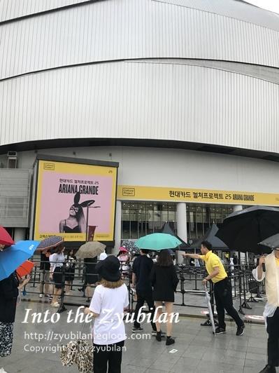[공연] 20170815 아리아나 그란데