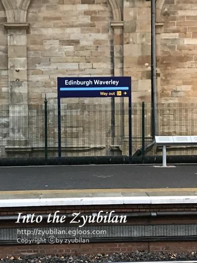 [여행] 20171031 영국 - 에딘버러에서 다시 런던으로 ..