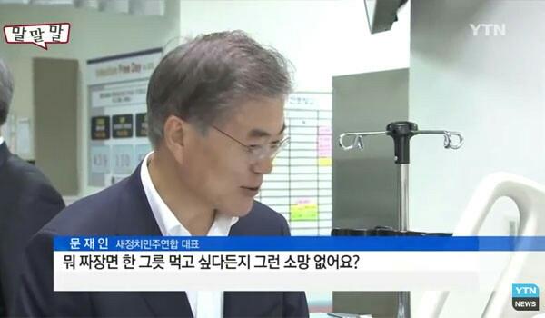 단일팀 논란 수습 한짤 요약(?)