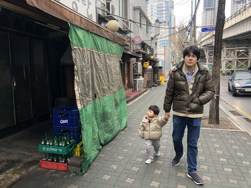 하루의 한국여행기 Ver.4 -꿈속에보았던신비한세..