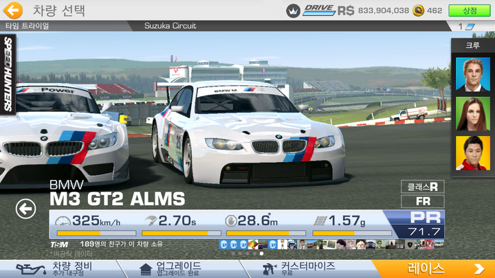 [RR3] Real Racing 3 WTTT - W03 and NFS NL