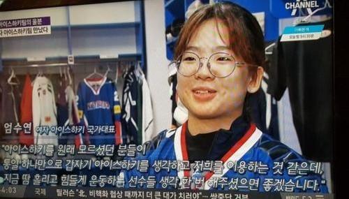 남북 단일팀 꾸리면 한국선수들 정말 '피'보나?