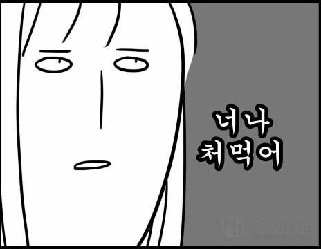 경축-쥐새끼 빅토르안 평양올림픽출전권 박탈