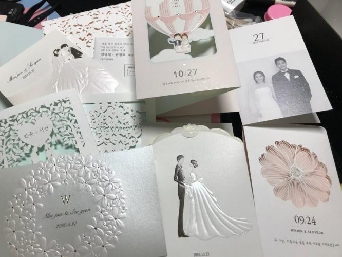보자기카드, 청첩장 샘플리뷰