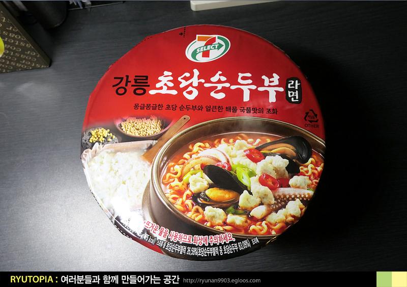 2018.2.4. 강릉 초당순두부 라면 (세븐일레븐) / ..