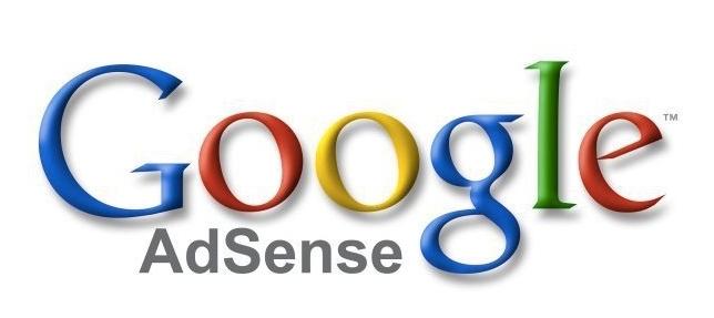 구글 애드센스에 대해서