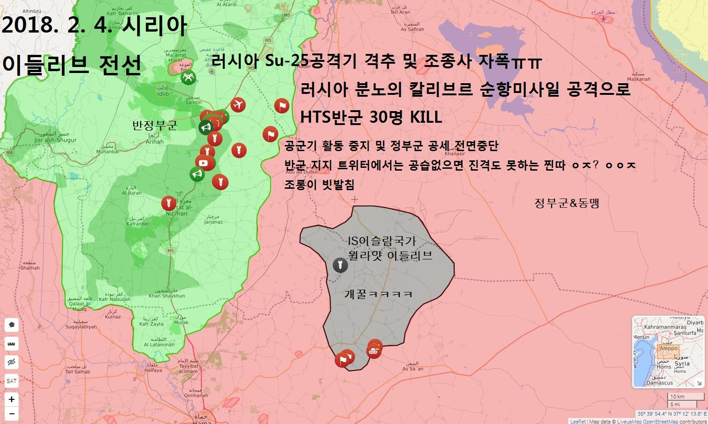 시리아 정부군 IS 윌라얏 이들리브 와사바리 터는중