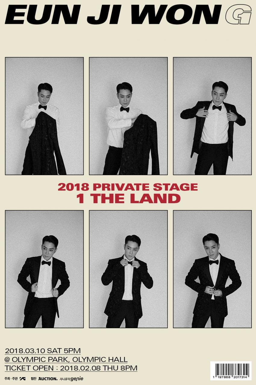 은지원, 2018 PRIVATE STAGE 1THE LAND。