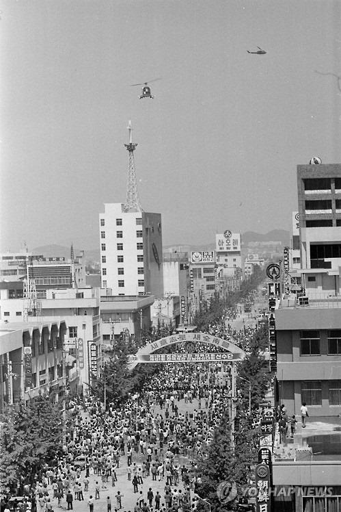 518 당시 계엄군, 시민들을 향해 헬기 사격 38년 만에..