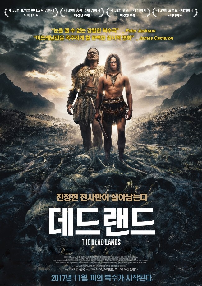 데드랜드 / Hautoa, The Dead Lands (2014년)
