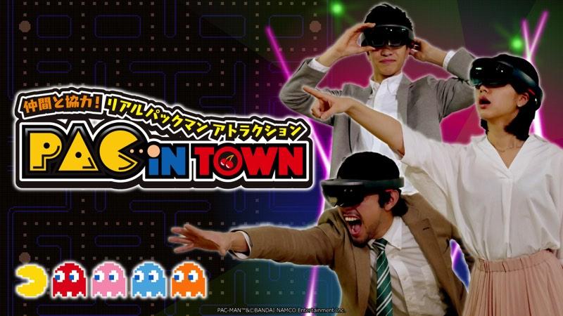 팩맨을 모티브로 하는 어트랙션 'PAC IN TOWN' 관..