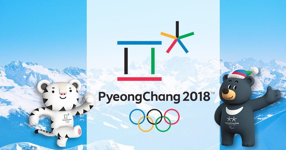 스마트폰에서 만나는 평창 동계 올림픽