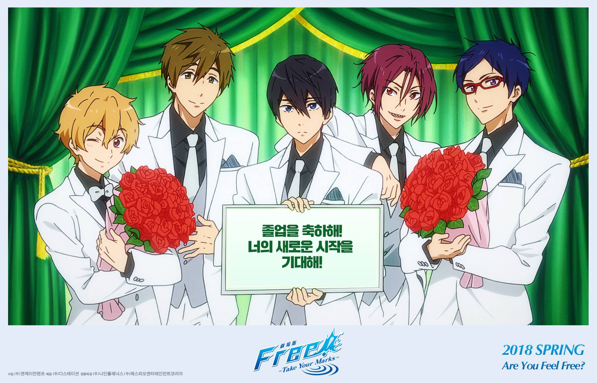 NKcontents 특별편 Free! -Take Your Marks- ..