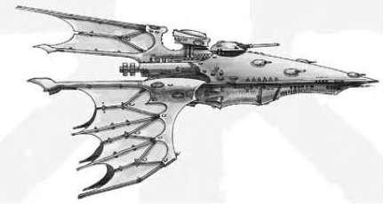 이클리스급 순양함(Eclipse-class Cruiser)