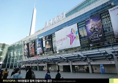 2018.2.18. (5) 대한민국 최대의 게임 박람회, ..
