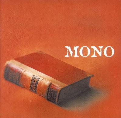 모노- 아껴둔 사랑 (Whitemoon, 2000)