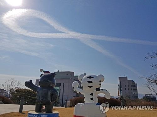 평창 하늘에 뜬 세월호 리본 구름