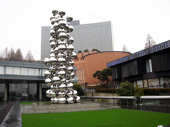 삼성미술관 리움의 세 건물