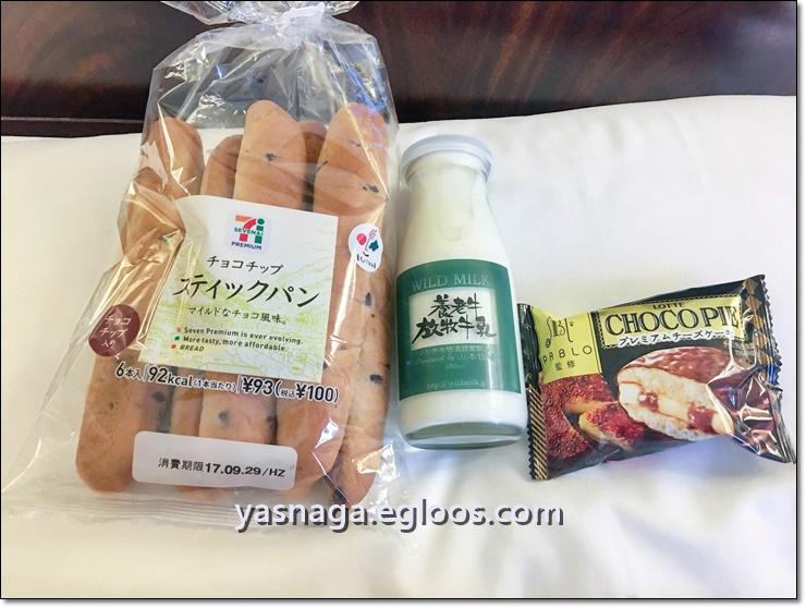 [홋카이도여행] ⑫ 신치토세 공항에서 마지막식사..