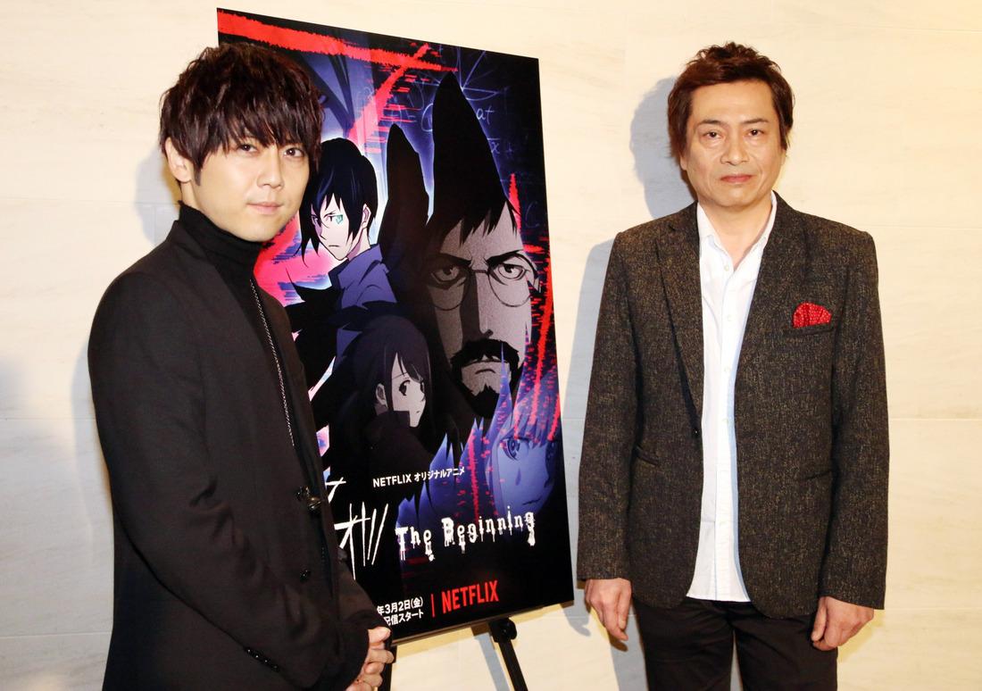 성우 카지 유우키 & 히라타 히로아키씨의 사진, 'B:..