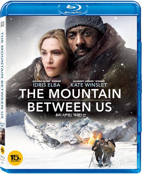 """""""우리 사이의 거대한 산"""" 이 블루레이로 직행합니다."""