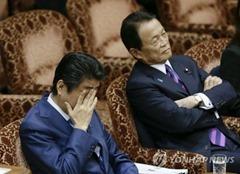 오늘의 영어 한마디, 일본 패싱과 아베 패싱
