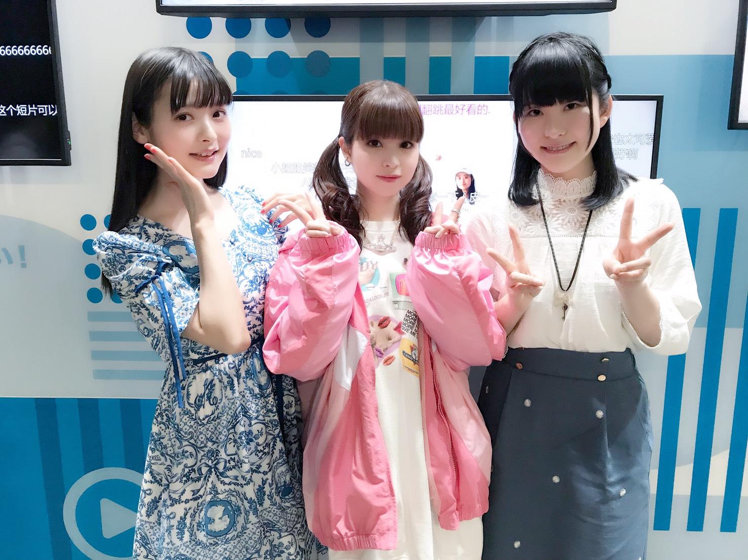 성우 우에사카 스미레의 사진, AnimeJapan2018에서